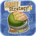 Army Strategy GOLD
